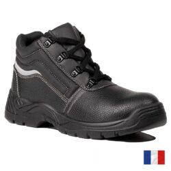 Ботинки рабочие COVERGUARD NACRITE S1P SRC (Франция)