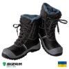 SIZAM FARGO S3 SRC