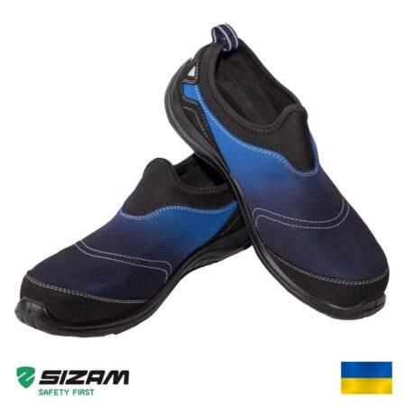 SIZAM TAMPA BLUE S1P SRC